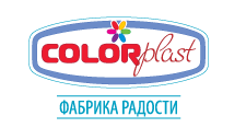 Фабрика радости «COLORPLAST»